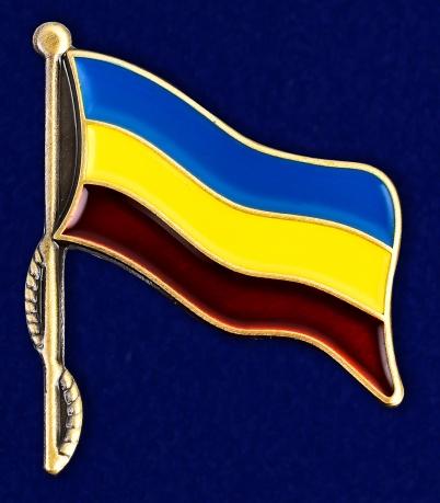Значок Войска Донского-лицевая сторона