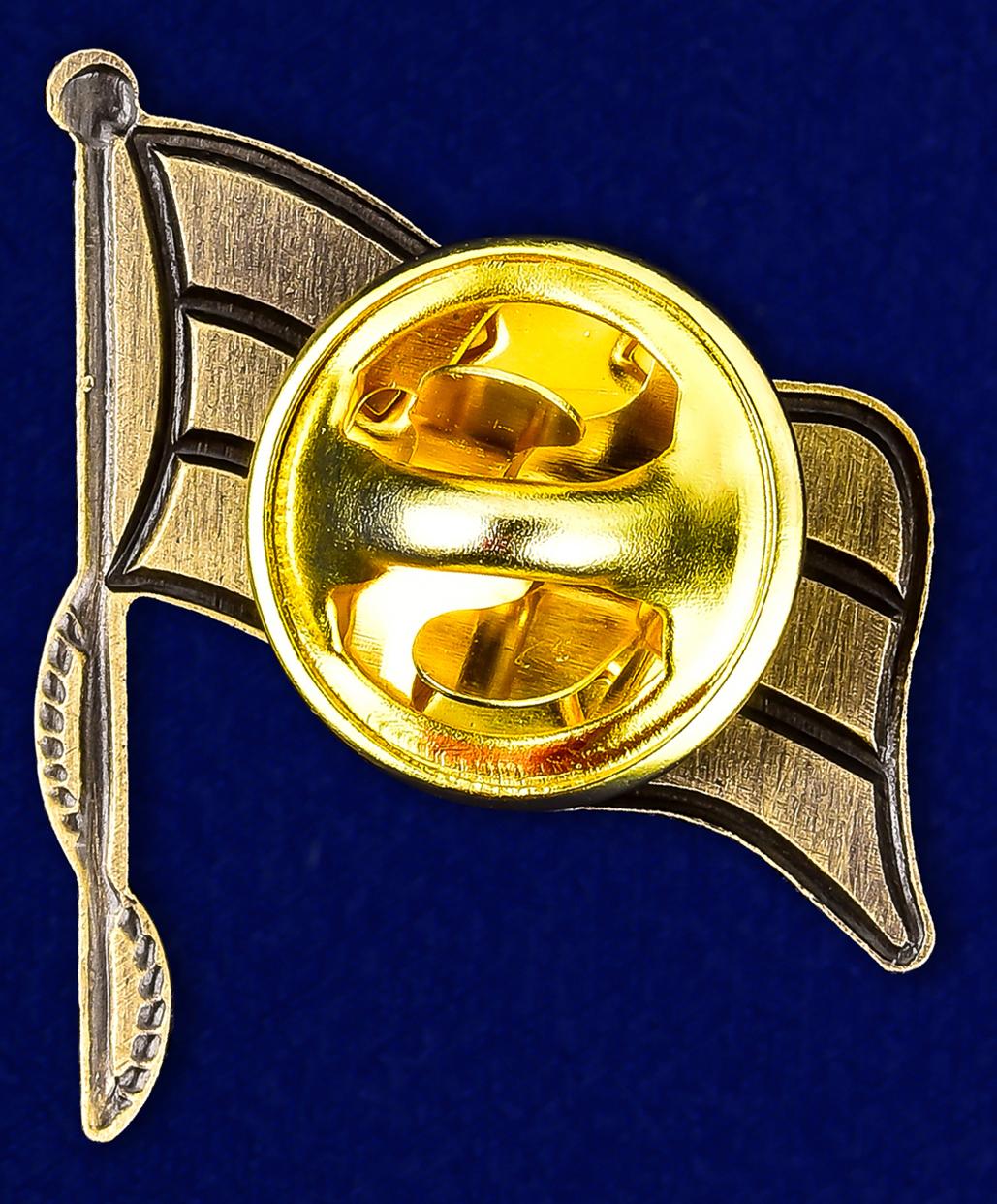 Значок Войска Донского-оборотная сторона