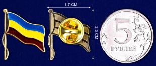 Значок Войска Донского-сравнительный размер