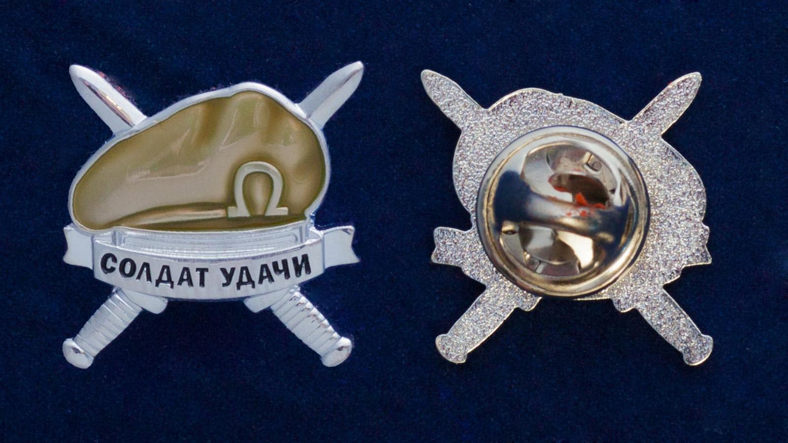 Значок ВВ МВД «Оливковый берет» - аверс и реверс