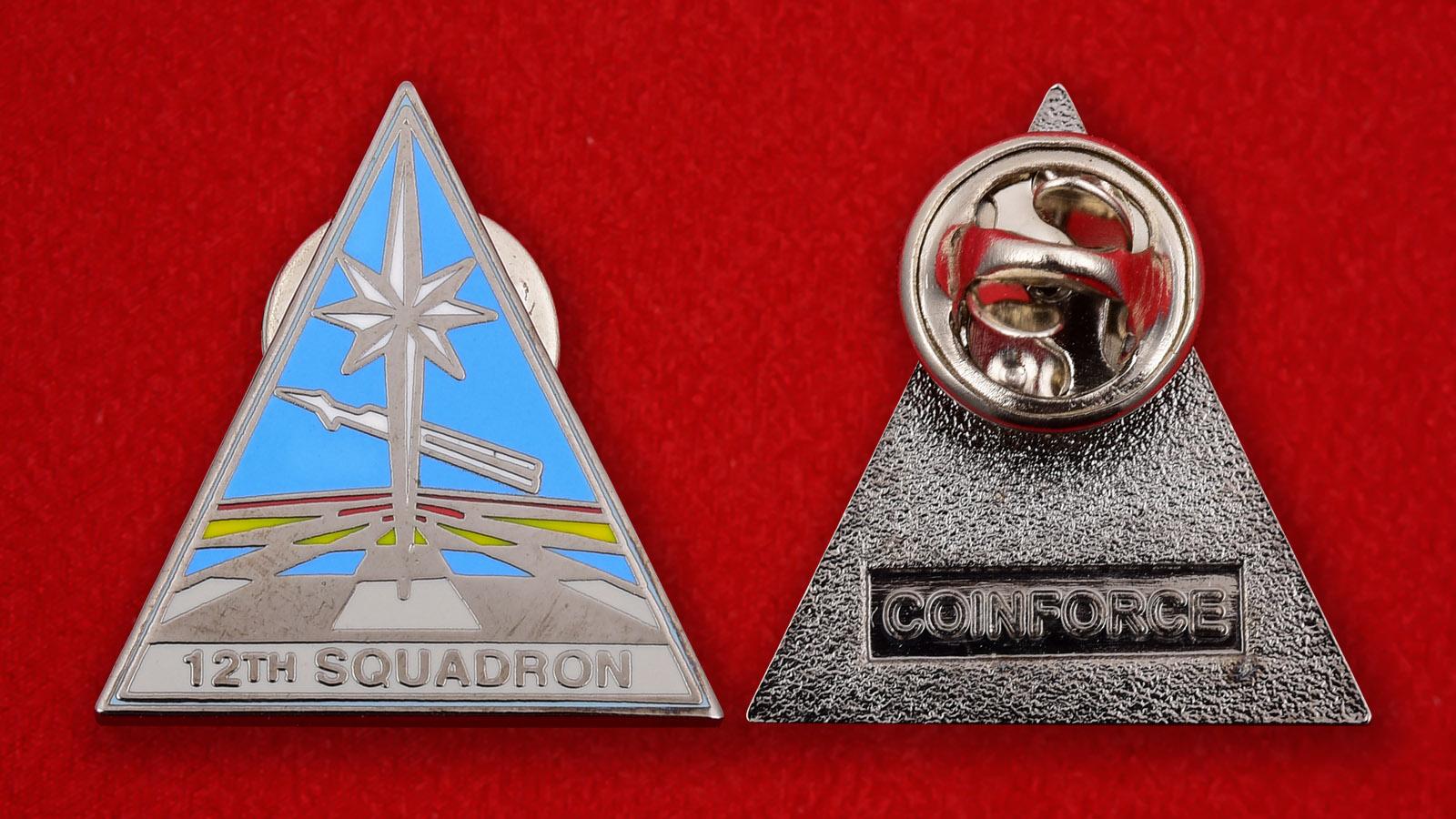 """Значок ВВС США """"12 эскадрилья"""""""