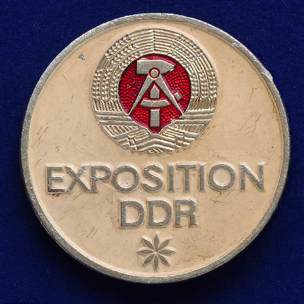"""Значок """"Выставка ГДР"""""""