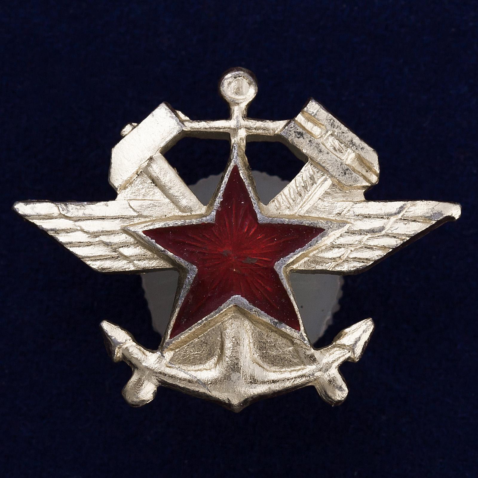 """Значок """"Железнодорожные войска"""""""