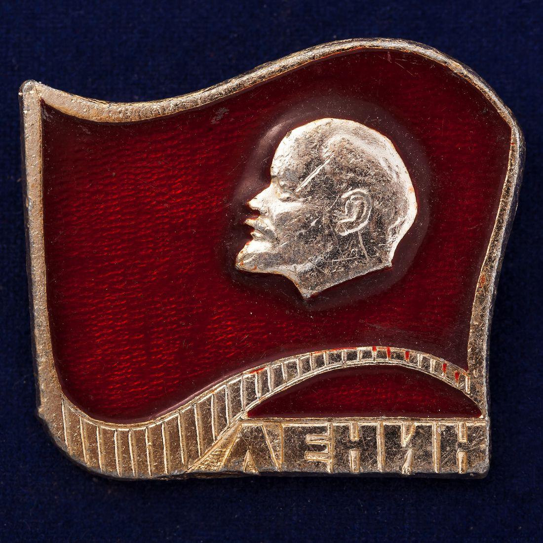 "Значок ""Знамя Ленина"""