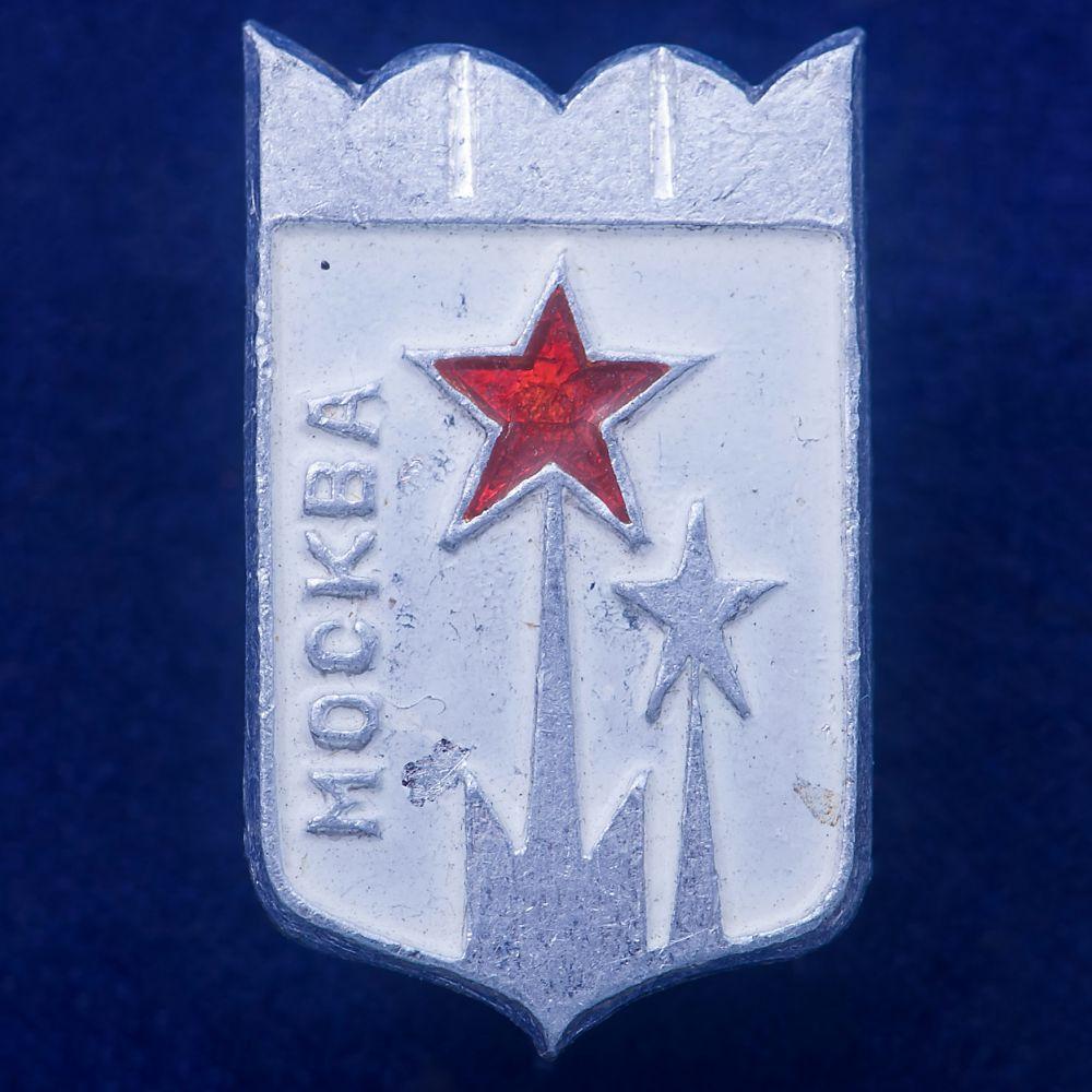 Значок Звезды Кремля