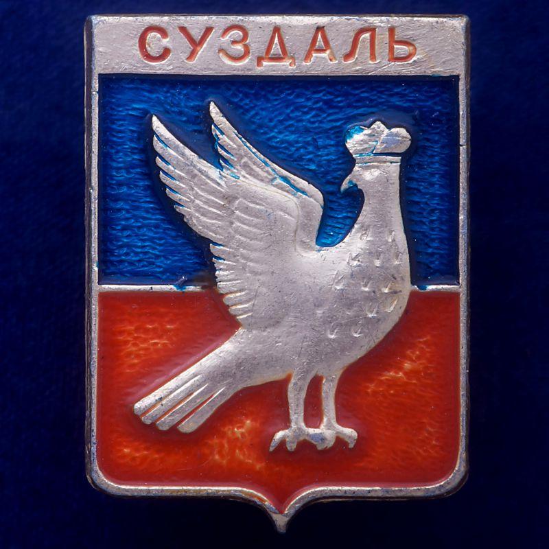 Советские значки городов и курортов – Крым, Керчь, города-герои