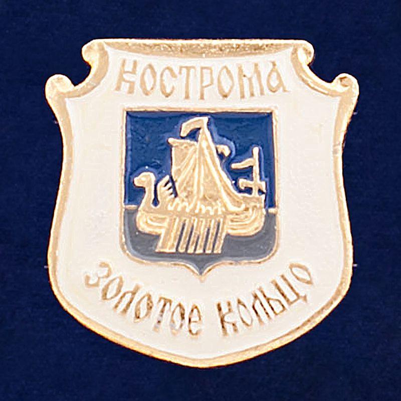 """Значок """"Город Кострома"""""""