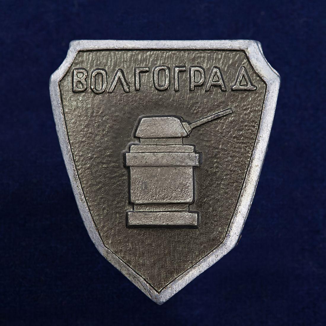 """Значок """"Город Волгоград"""""""