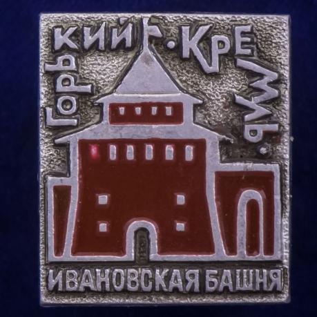 """Значок """"Ивановская Башня"""""""