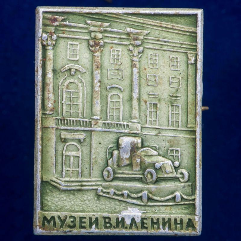 "Значок ""Музей В.И. Ленина"""