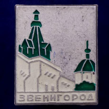 "Значок ""Звенигород"""