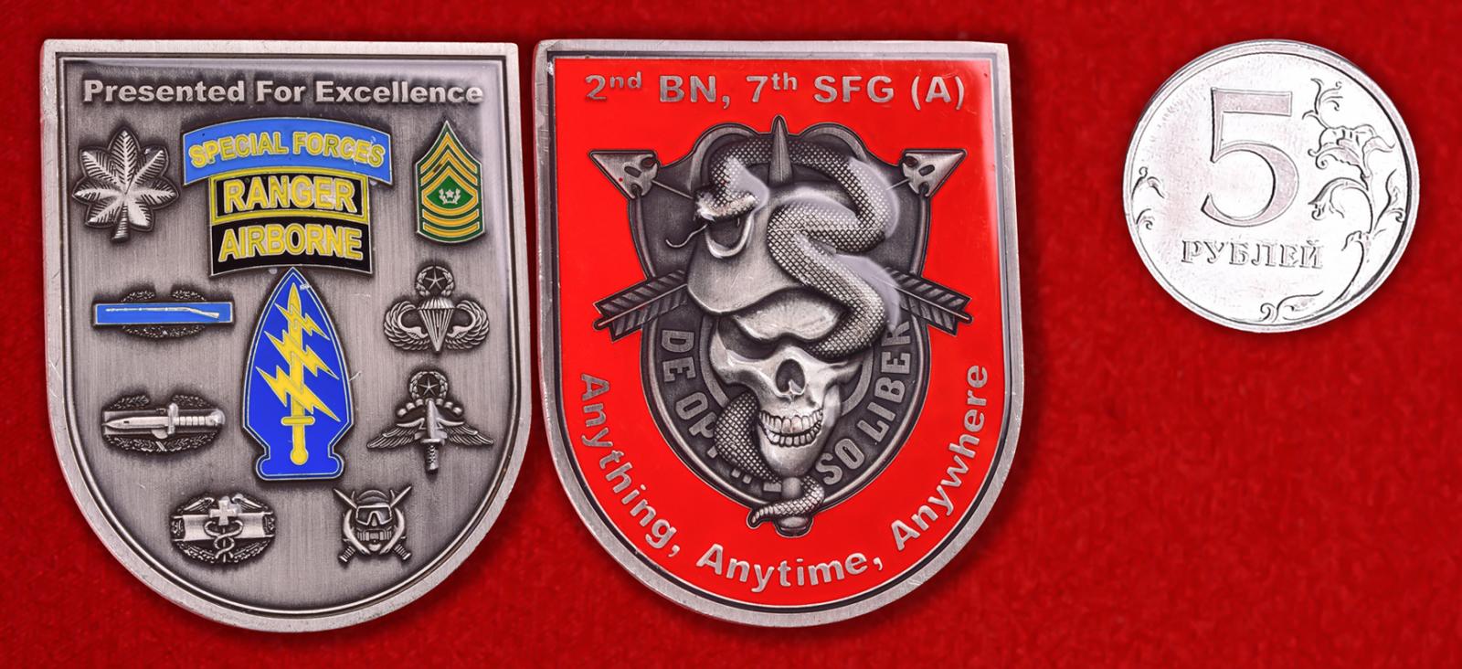 """Армейский знак США """"2-ой батальон 7-я группа специальных операций"""""""