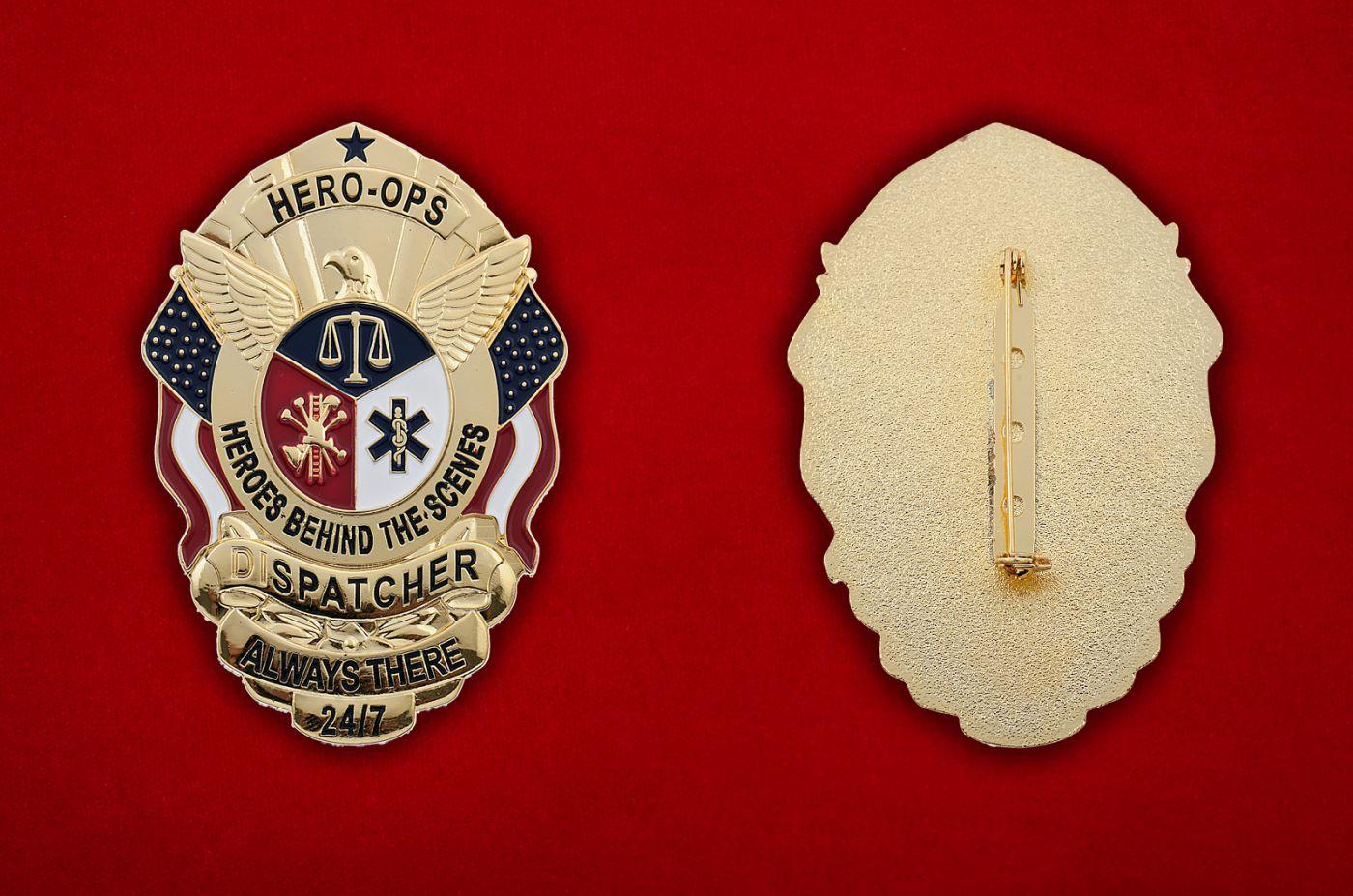 Значок 534-го отдела Добровольной пожарной охраны Мэриленда - аверс и реверс
