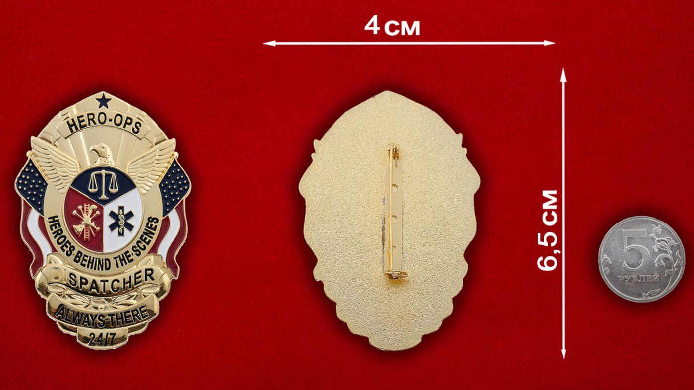 Значок 534-го отдела Добровольной пожарной охраны Мэриленда - сравнительный размер