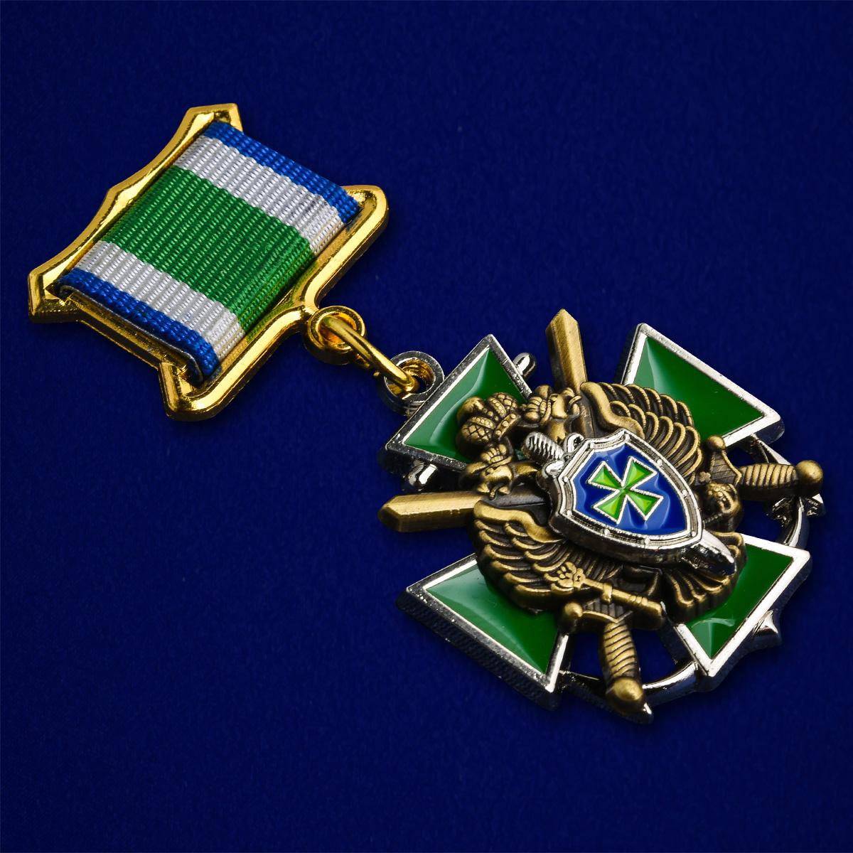 Знак ПС ФСБ «За службу на Дальнем Востоке»-вид под углом
