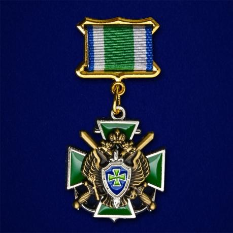Знак ПС ФСБ «За службу на Дальнем Востоке»-лицевая сторона