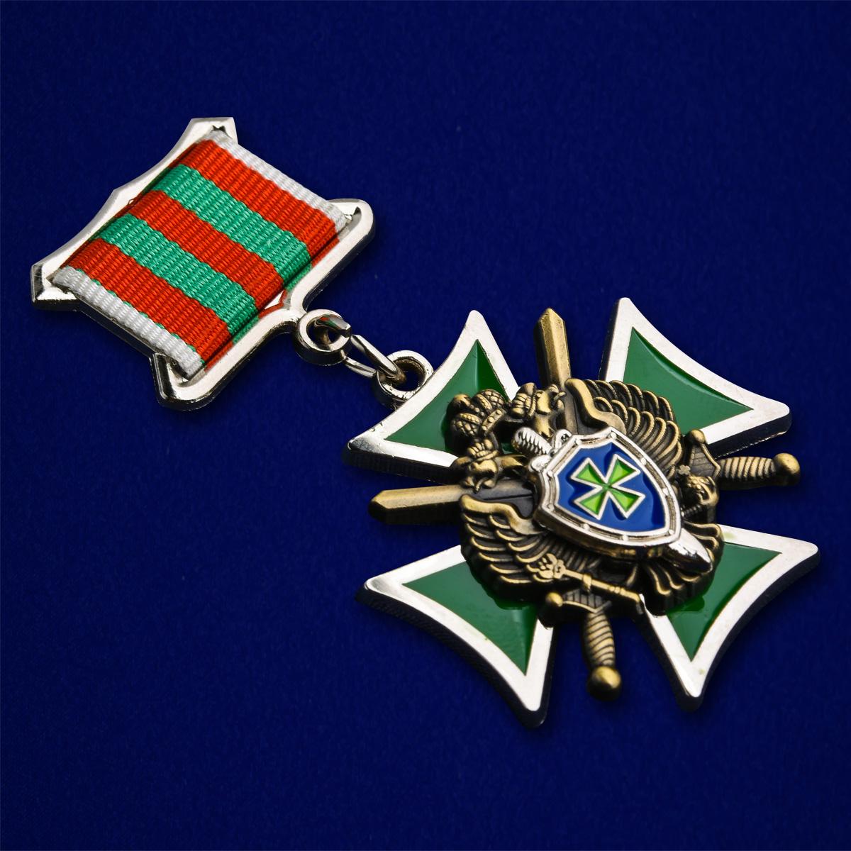 Знак ПС ФСБ России «За службу на Кавказе» - общий вид