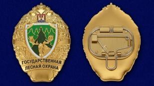 Знак Лесной охраны - аверс и реверс