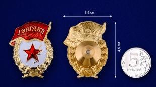 Знак Гвардия (муляж) - сравнительный размер
