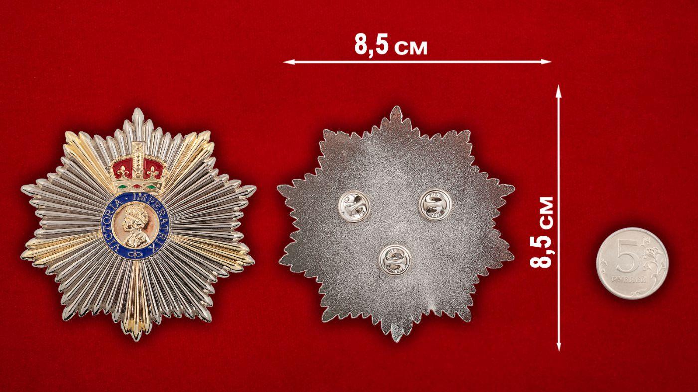 """Знак """"Королева Виктория"""" - сравнительный размер"""