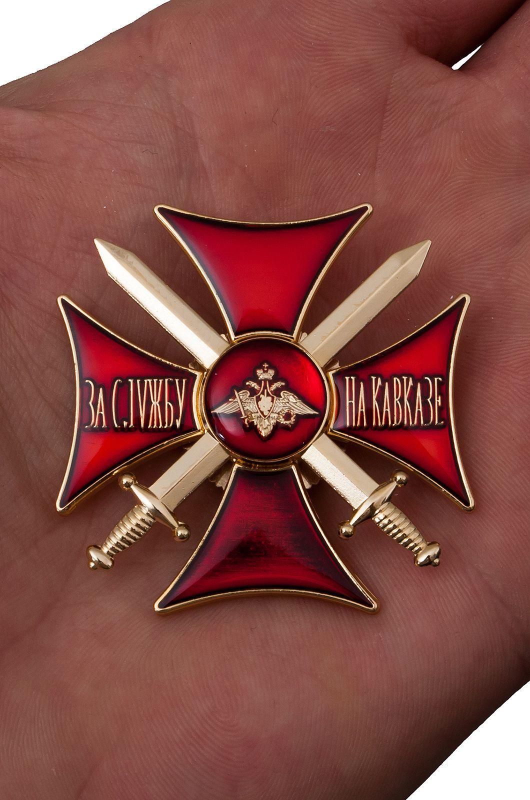 Знак Крест За службу на Кавказе (красный) - вид на ладони