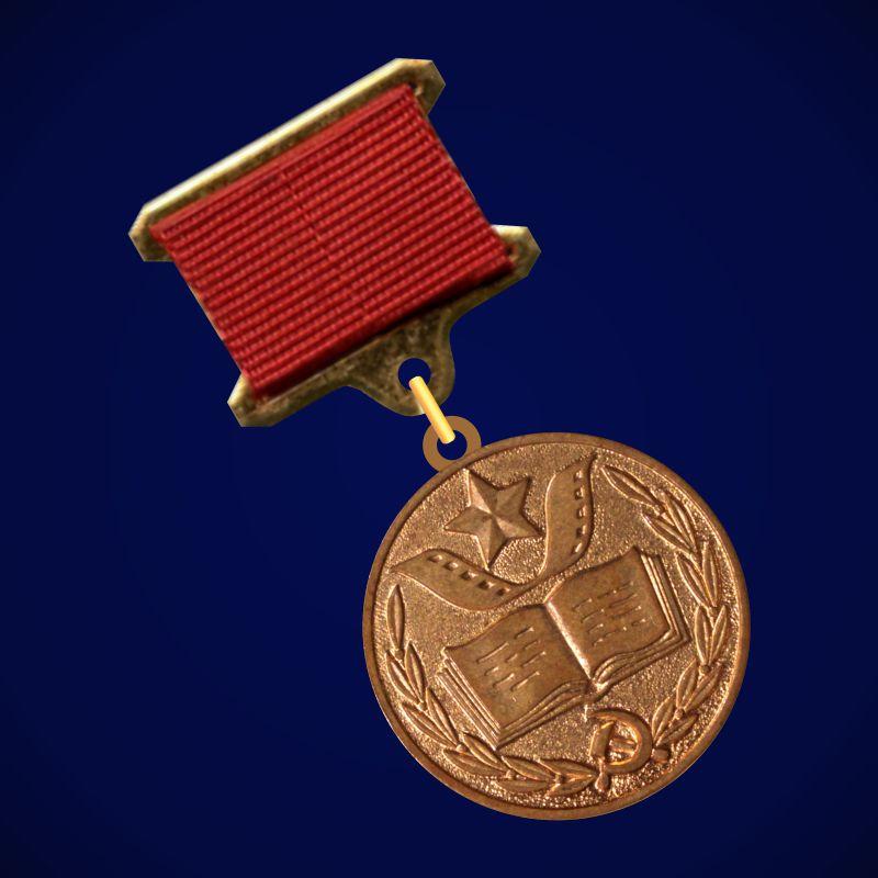 Знак лауреата премии КГБ СССР в области литературы и кино