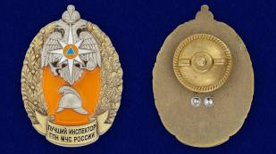Купить знак Лучший инспектор ГПН МЧС России