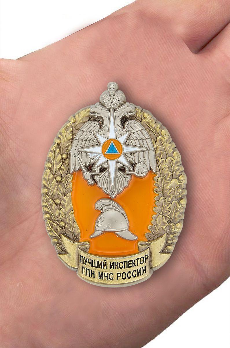 Доставка знаков Лучший инспектор ГПН МЧС России