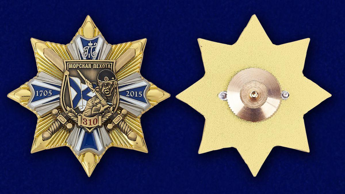Знак Морской пехоты - аверс и реверс