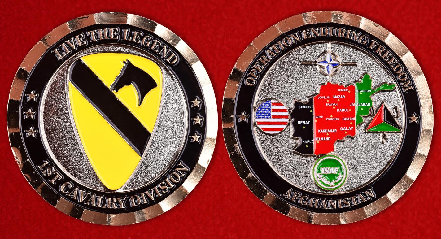 """Знак НАТО """"За участие в операции Несокрушимая свобода"""" 1-й кавалерийской дивизии"""