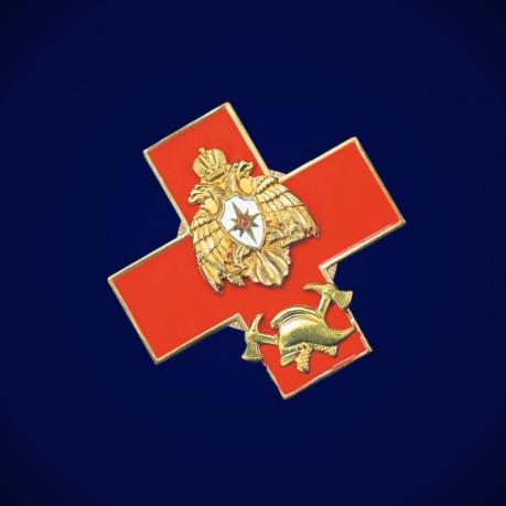Знак Об окончании Института ГПС МЧС России среднего ПО