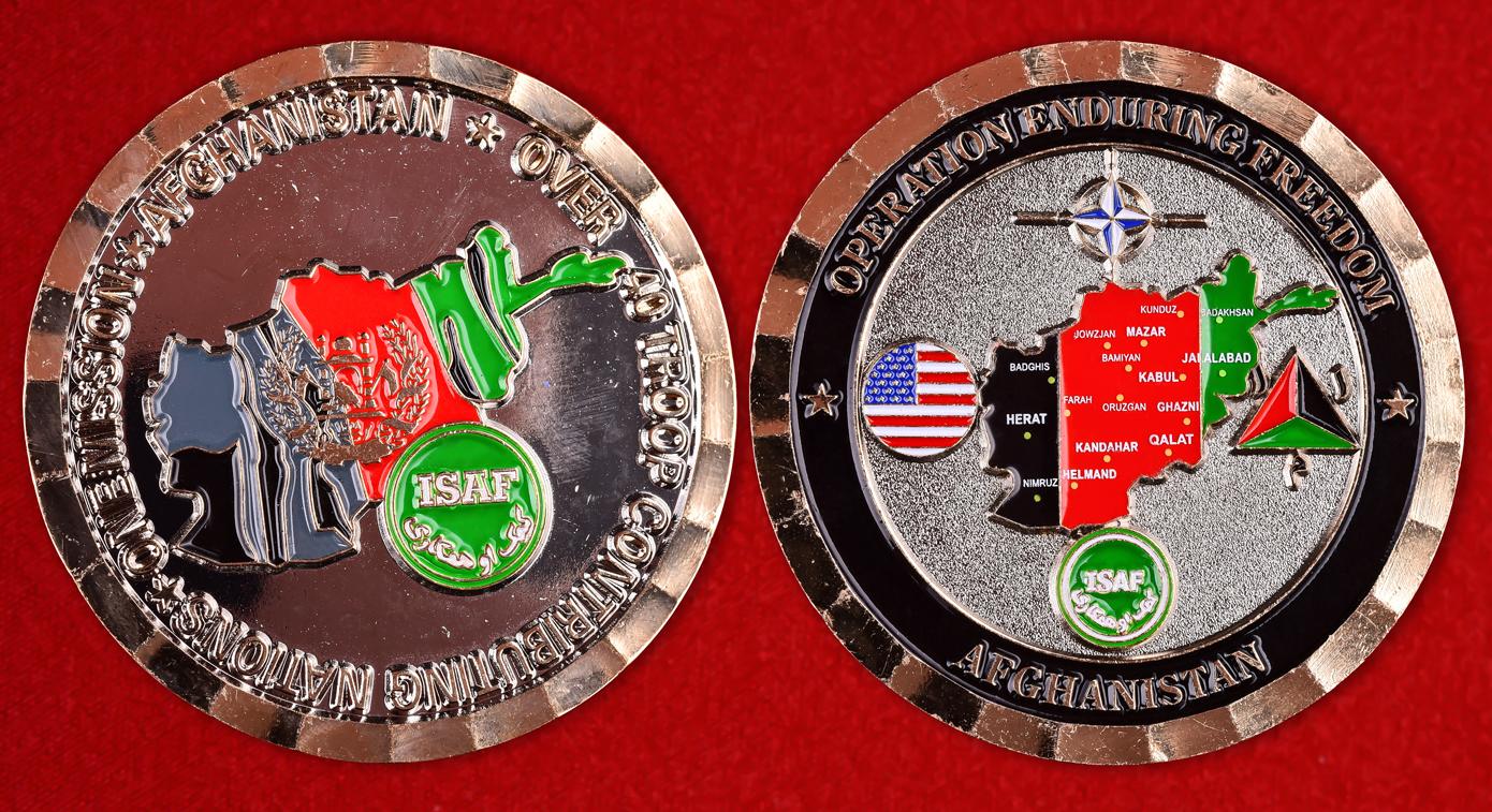 Знак Объединенных Сил НАТО в Афганистане