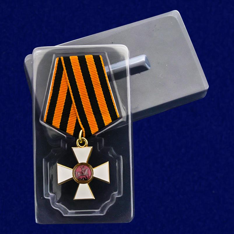 Знак ордена Святого Георгия 4 степени с доставкой