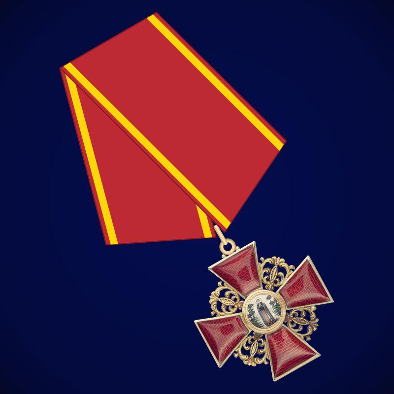 Знак ордена Святой Анны 3 степени