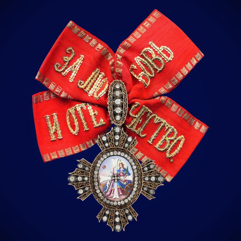 Знак ордена Святой Екатерины