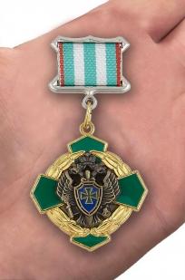 """Знак отличия """"За заслуги в пограничной службе"""" 1 степени ПС ФСБ - вид на ладони"""