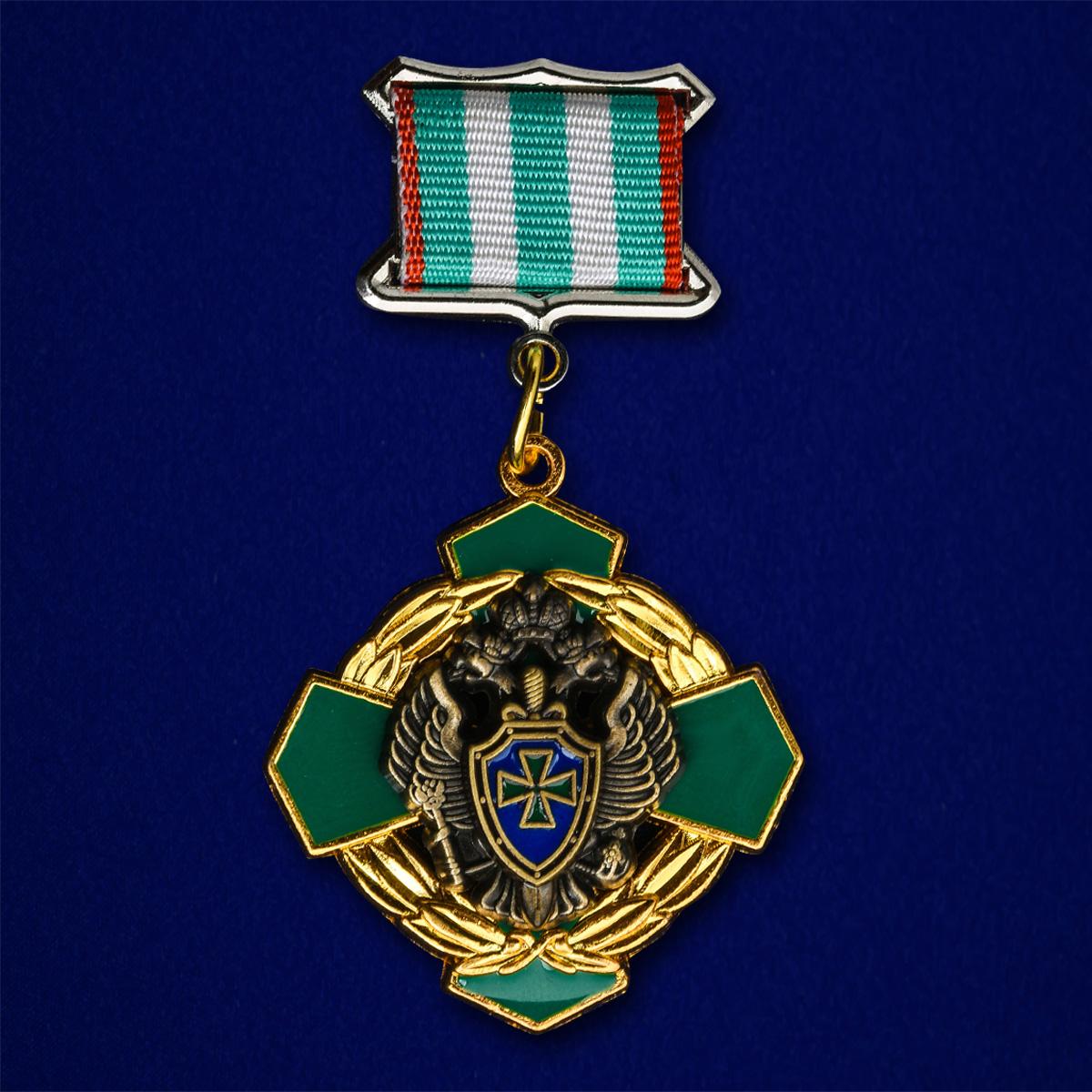 """Знак отличия """"За заслуги в пограничной службе"""" 1 степени ПС ФСБ-лицевая сторона"""