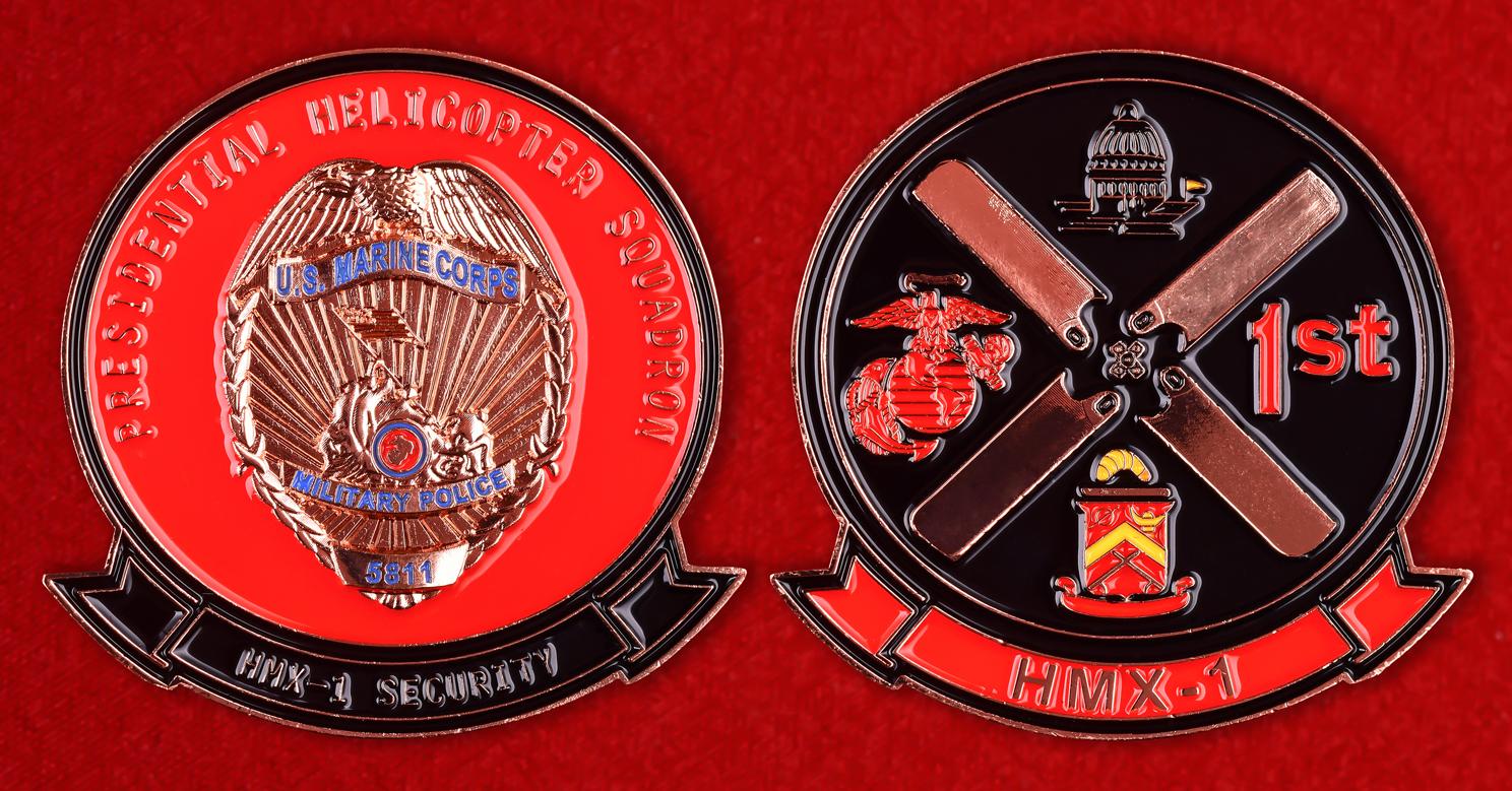 Знак отличия службы безопасности эскадрильи HMX-1 Корпуса морской пехоты США