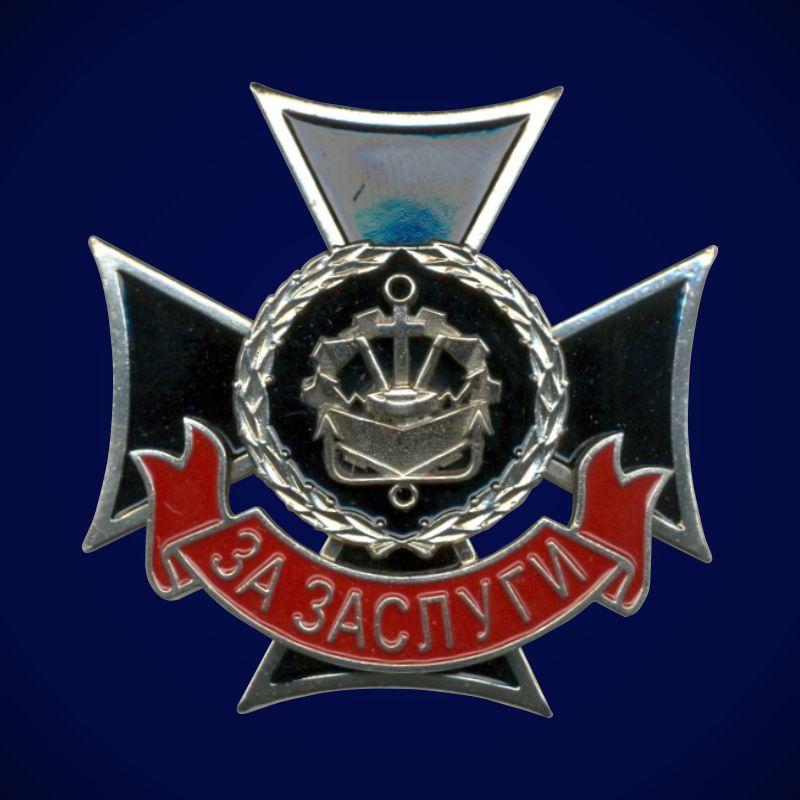 """Знак отличия военнослужащих Инженерных войск """"За заслуги"""""""