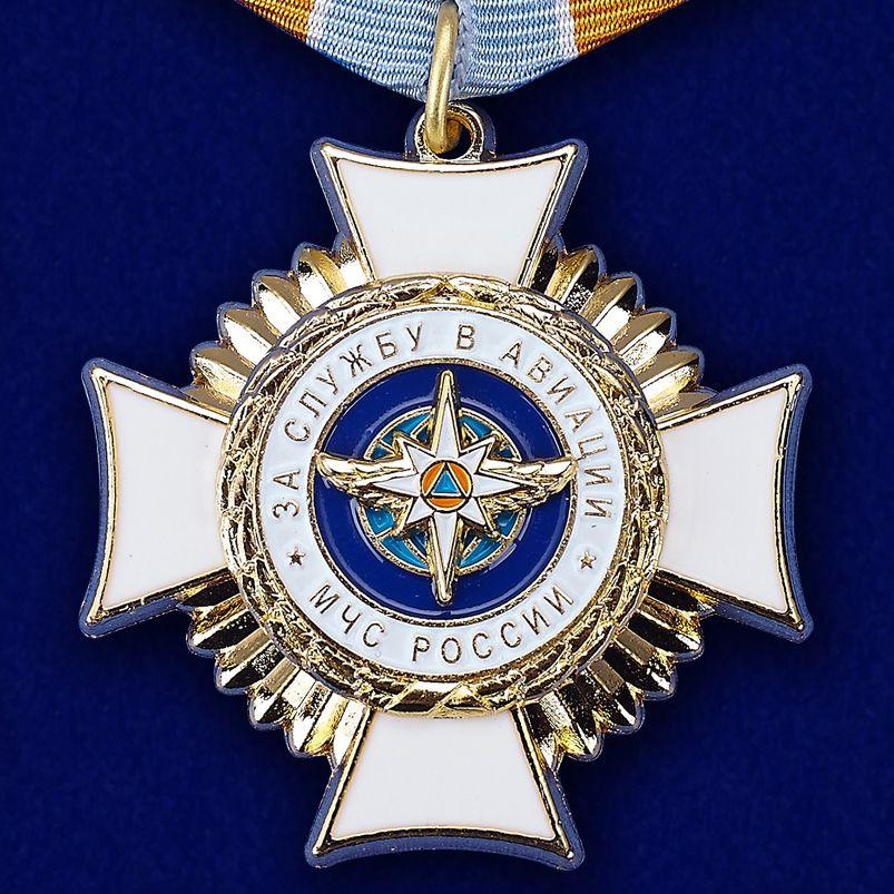 Знак отличия За службу в авиации МЧС России  -лицевая сторона