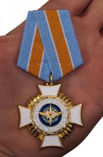 Знак отличия За службу в авиации МЧС России - общий вид