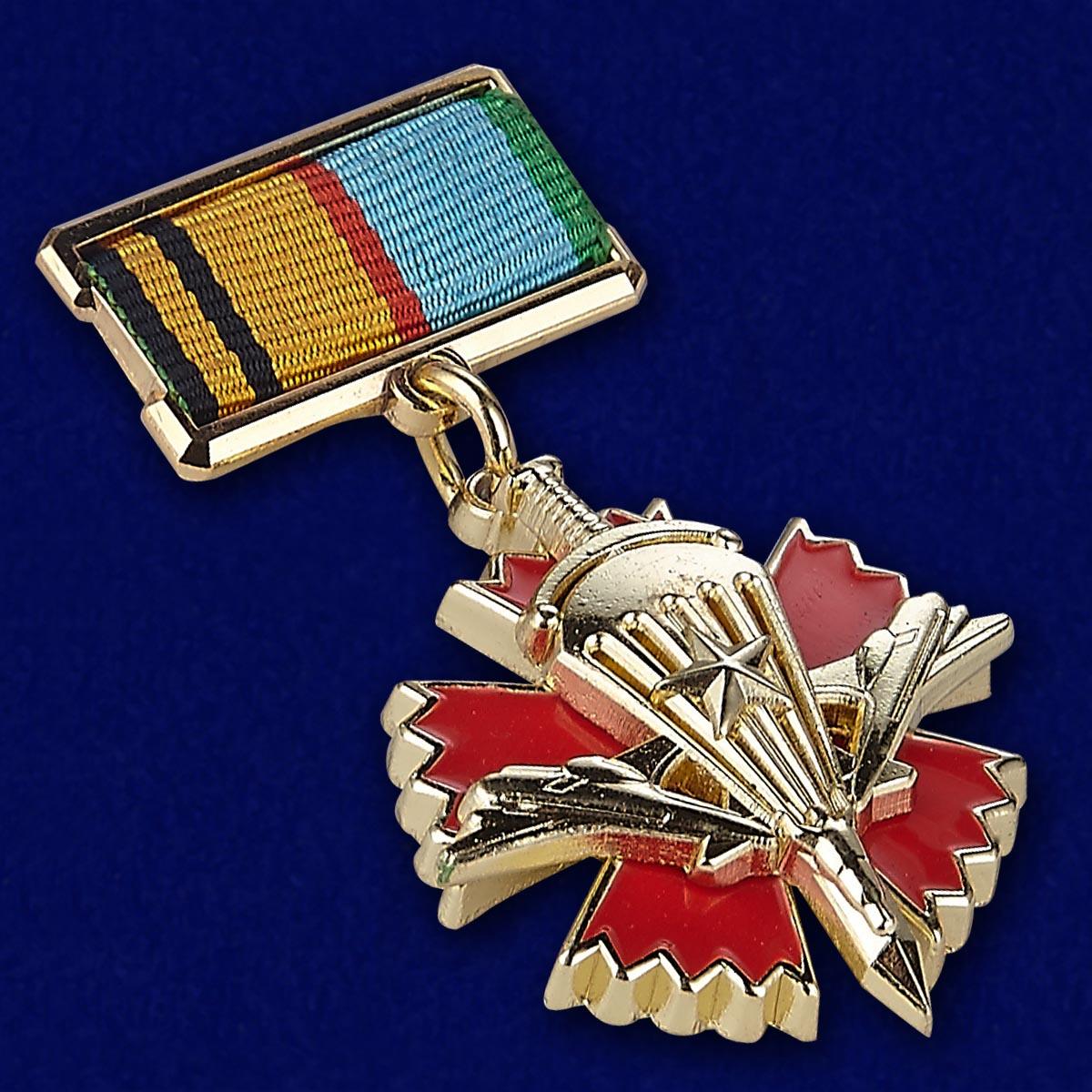 """Цена знака отличия """"За службу в военной разведке Воздушно-десантных войск"""""""