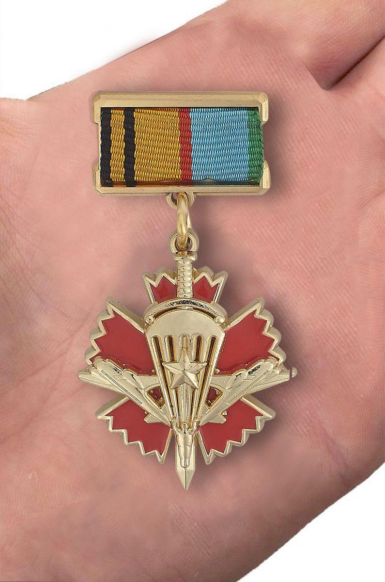 Купить медали и значки Спецназа