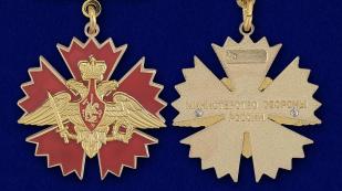 """Знак отличия """"За службу в военной разведки"""" только в Военпро"""