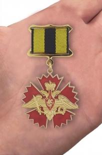 """Знак отличия """"За службу в военной разведки"""" оптом и в розницу"""
