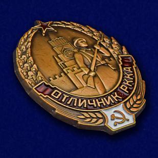 """Купить знак """"Отличник РККА"""""""