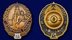 "Знак ""Отличник РККА"" - аверс и реверс"