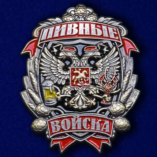 znak-pivnyh-vojsk-10.309x309.jpg