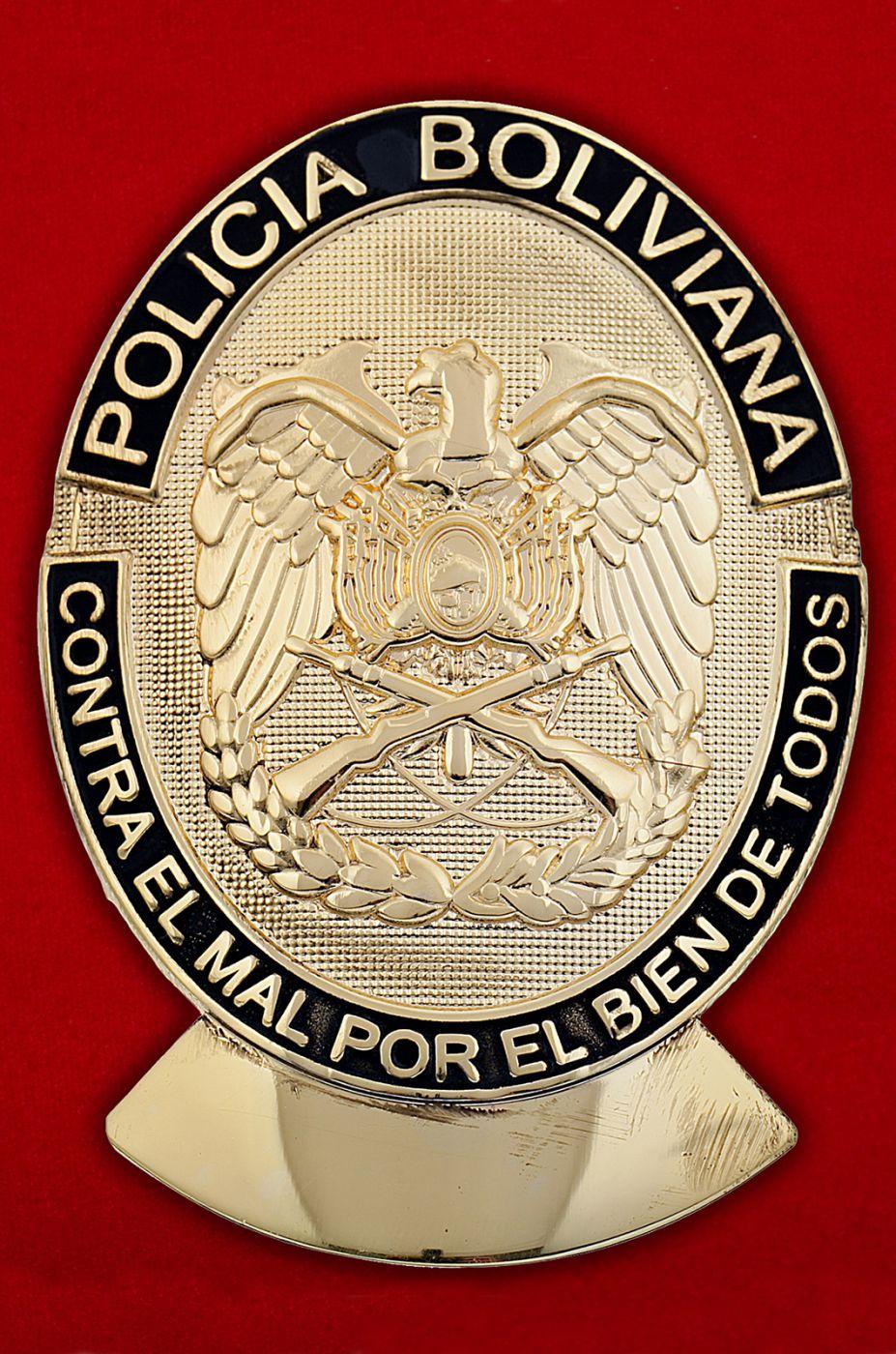 """Знак """"Полиция Боливии"""""""