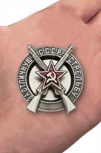 """Знак РККА """"За отличную стрельбу"""" с доставкой"""